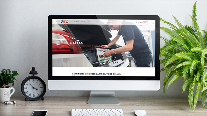 Le site web vitrine EMC